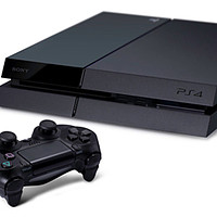Une console de jeux vidéo