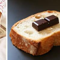 du chocolat dans du pain