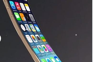 Allez vous acheter l'Iphone 6 ? Ou pensez vous que c'est encore un gadget inutile ?