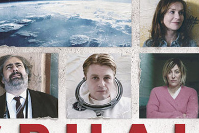 """Irez-vous voir le nouveau film de Samuel Benchetrit """"Asphalte""""? Donnez nous sincèrement votre avis!"""