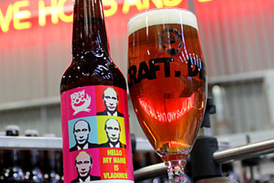 Oui, il existe une bière à l'effigie de  Vladimir Poutine, vous en pensez quoi?
