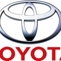 Toyota - Nazione Giappone
