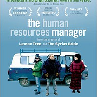 the human resource management simulation