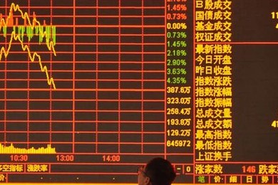 Do you think we should worry about chinese black monday?