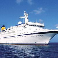 I've already booked a never ending Saga Cruise