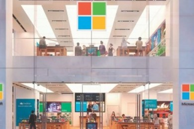 Are you ready to travel to Sydney to see the new Microsoft store?