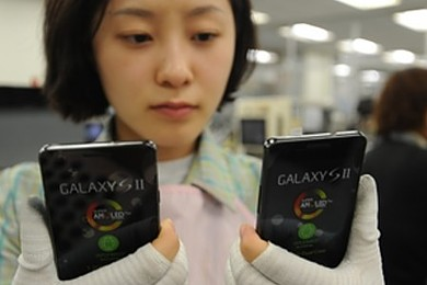 How does the news that Samsung is the latest firm to be associated with child labour make you react?